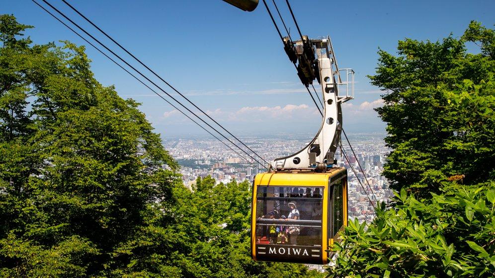 Mount Moiwa - Sapporo, Japan