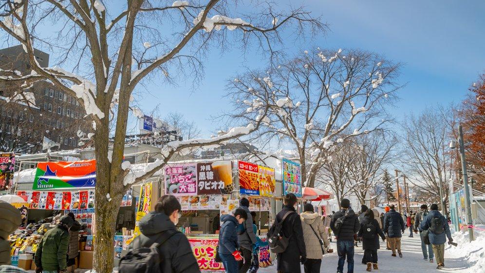 Odori Park - Sapporo, Japan