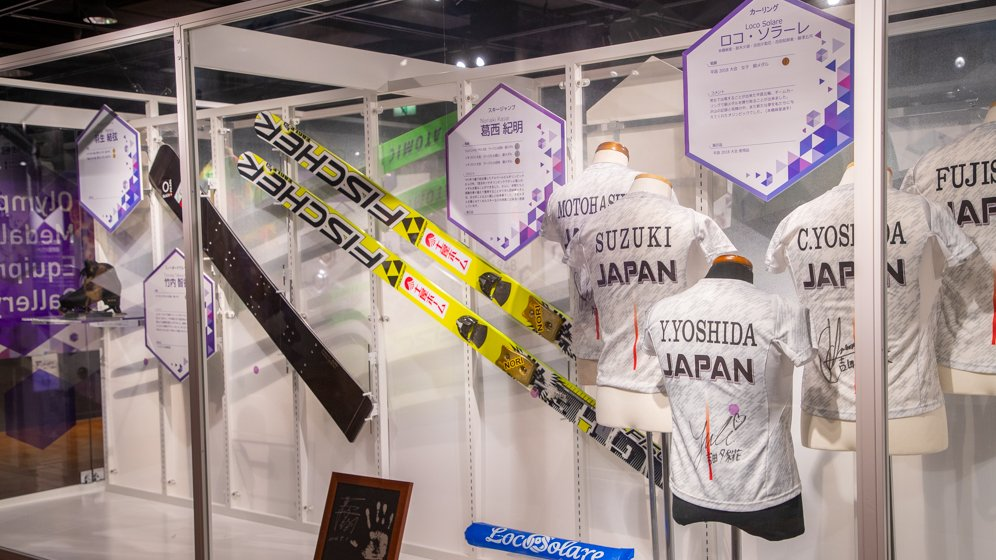 Olympic Museum - Sapporo, Japan